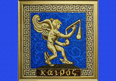 картинка Кайрос Бог счастливого случая