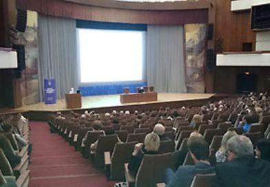 Международная конференция центра «Имедис». 20-21 апреля 2018 года